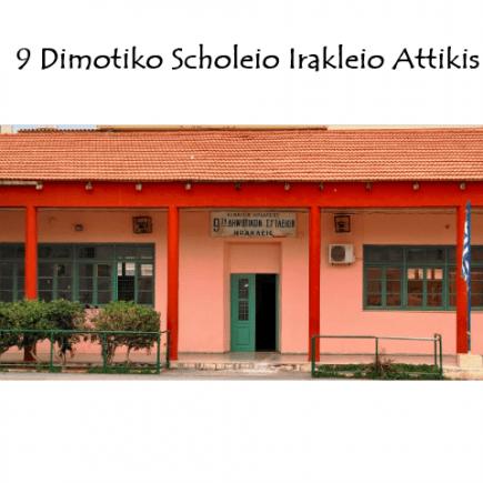 9 Dimotiko Scholeio Irakleio Attikis